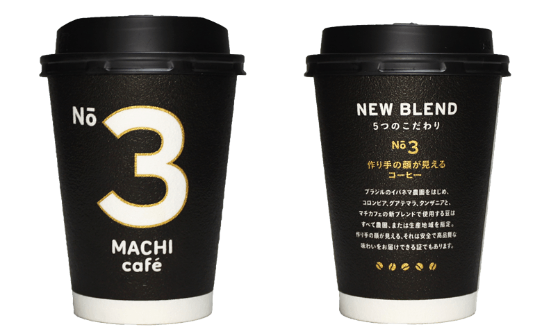 LAWSON MACHI café NEW BLEND No.3のテイクアウト用コーヒーカップ