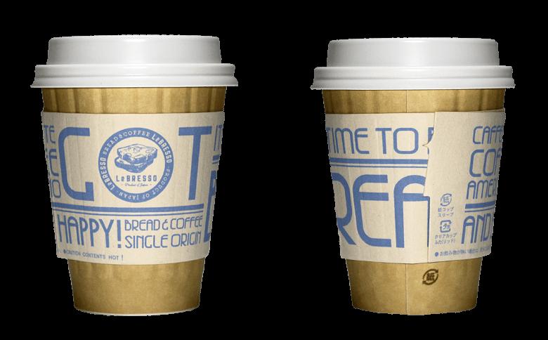 LeBRESSO(レブレッソ)のテイクアウト用コーヒーカップ