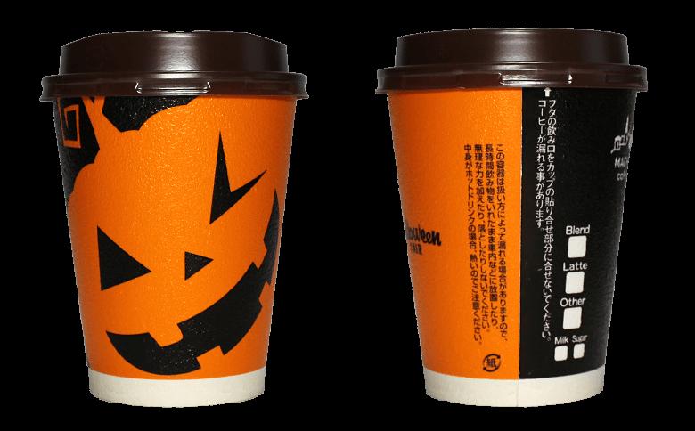 LAWSON MACHI café 2015年ハロウィン限定(ローソン マチカフェ)のテイクアウト用コーヒーカップ