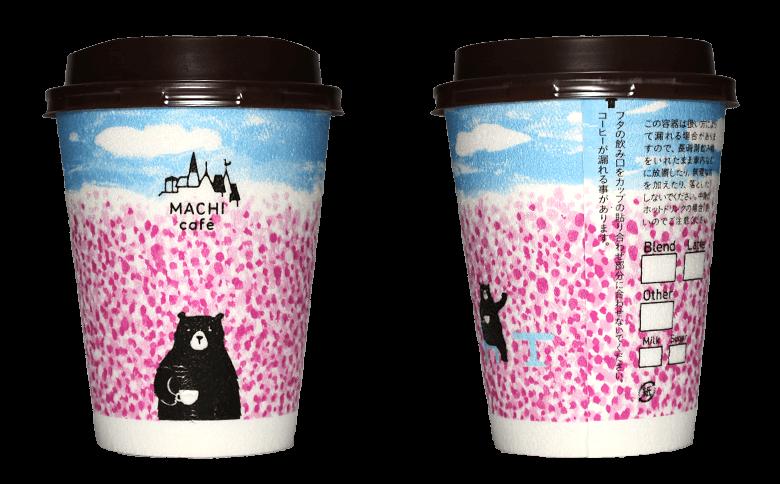 LAWSON  MACHI café 2016年春(ローソン マチカフェ)のテイクアウト用コーヒーカップ