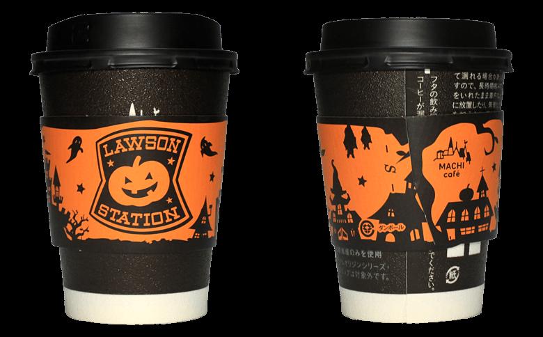 LAWSON MACHI café 2016年ハロウィン限定(ローソン マチカフェ)のテイクアウト用コーヒーカップ