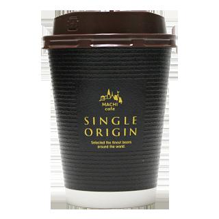LAWSON MACHI café SINGLE ORIGIN(ローソン マチカフェ シングルオリジンシリーズ)
