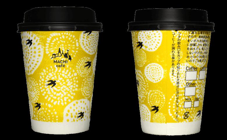 LAWSON MACHI café 2017年春限定(イエロー)(ローソン マチカフェ)のテイクアウト用コーヒーカップ