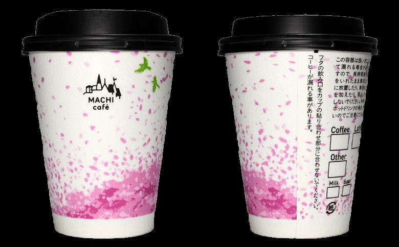 LAWSON MACHI café 2018年春限定(ホワイト)(ローソン マチカフェ)のテイクアウト用コーヒーカップ