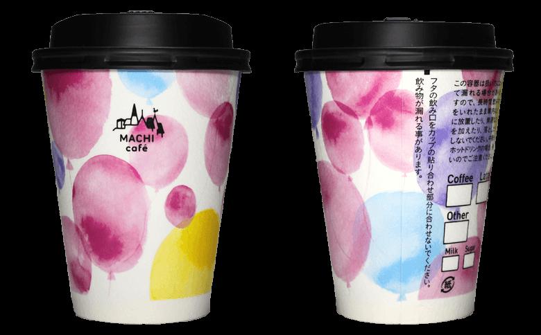 LAWSON MACHI café 2019年春限定(ローソン マチカフェ)のテイクアウト用コーヒーカップ