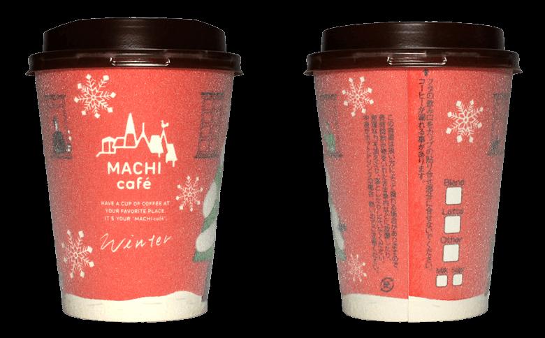 LAWSON MACHI café 2015年冬限定(ローソン マチカフェ)のテイクアウト用コーヒーカップ