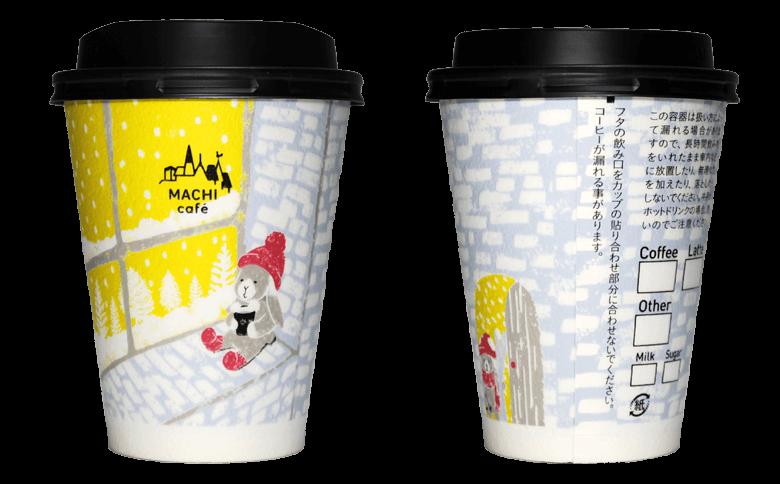 LAWSON MACHI café 2017年冬限定(イエロー)のテイクアウト用コーヒーカップ