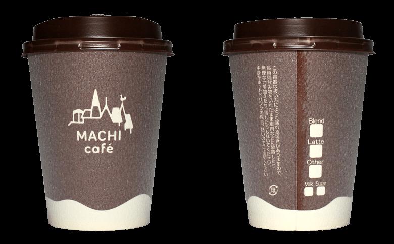 LAWSON MACHI café(ローソン マチカフェ)のテイクアウト用コーヒーカップ