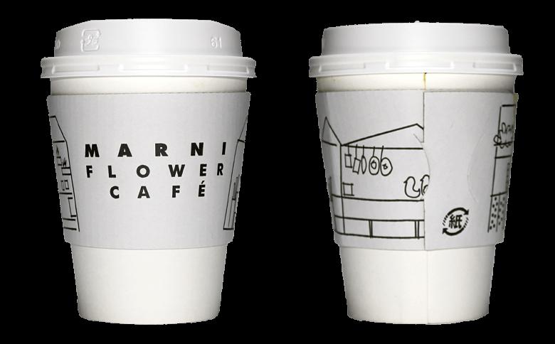 MARNI FLOWER CAFE(マルニ・フラワー・カフェ)のテイクアウト用コーヒーカップ