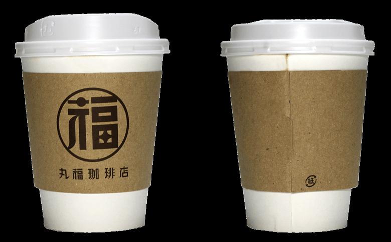 丸福珈琲店のテイクアウト用コーヒーカップ