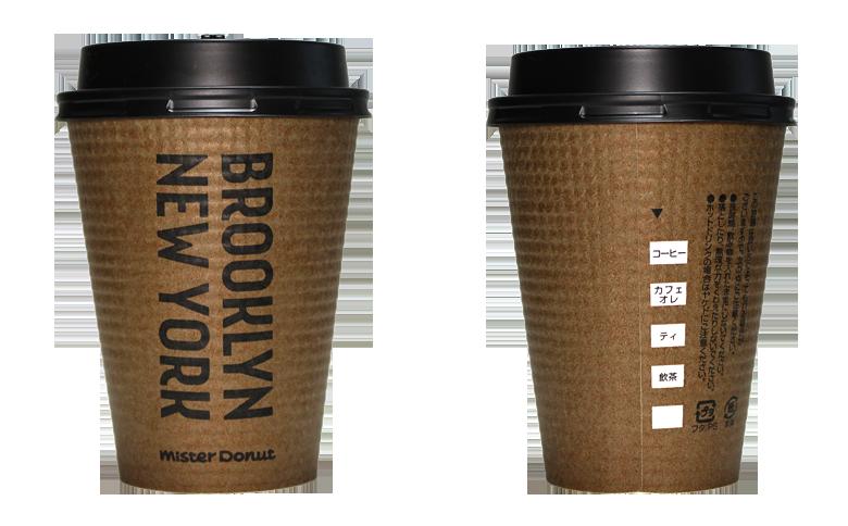 ミスタードーナツ BROOKLYN, NEW YORKのテイクアウト用コーヒーカップ