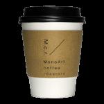 MonoArt coffee roasters(モノアートコーヒーロースターズ)