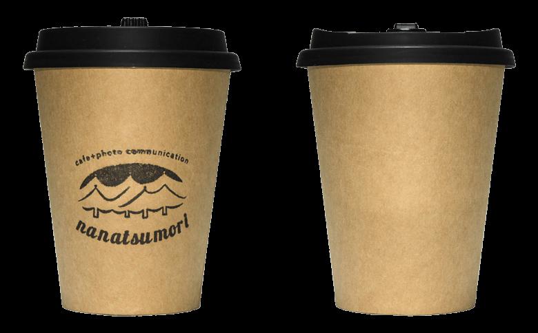 NANATSUMORI(ナナツモリ)のテイクアウト用コーヒーカップ