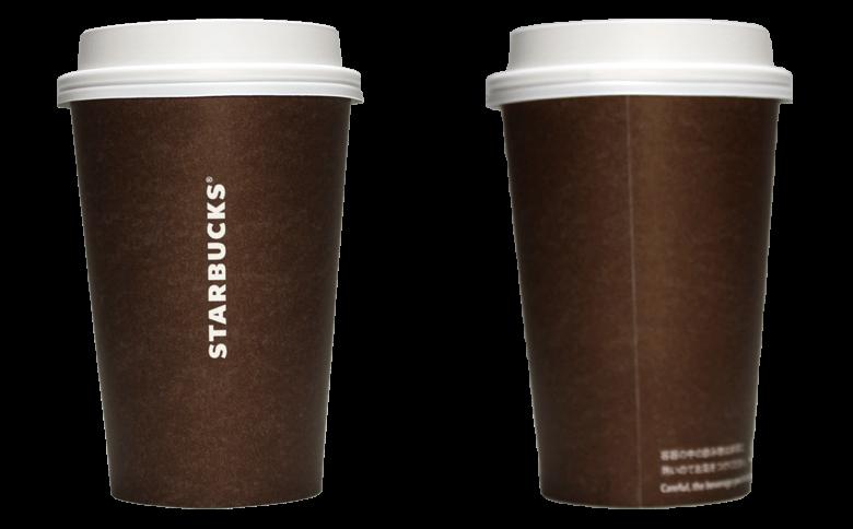 Neighborhood and Coffee(ネイバーフッドアンドコーヒー)のテイクアウト用コーヒーカップ