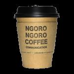 NGORONGORO COFFEE(ンゴロンゴロ コーヒー)