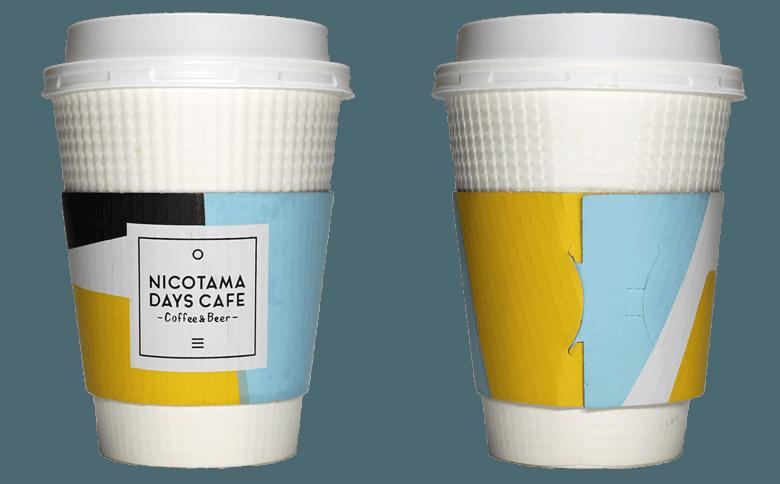 NICOTAMA DAYS CAFE(ニコタマ デイズ カフェ)のテイクアウト用コーヒーカップ