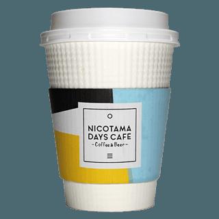 NICOTAMA DAYS CAFE(ニコタマ デイズ カフェ)