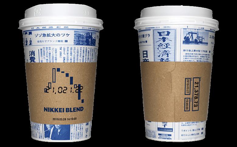 NIKKEI BLEND(ニッケイ ブレンド)のテイクアウト用コーヒーカップ