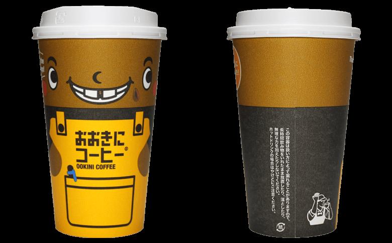 おおきにコーヒー(Lサイズ)のテイクアウト用コーヒーカップ