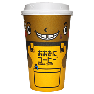 おおきにコーヒー(Lサイズ)