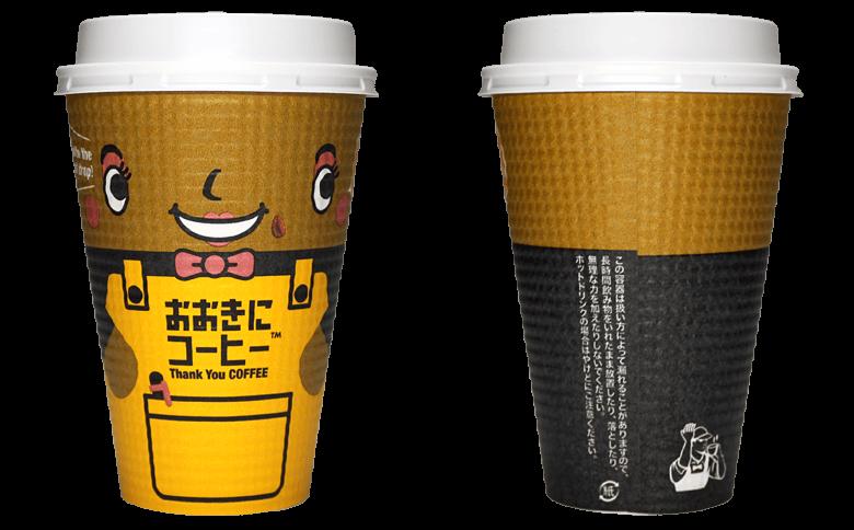 おおきにコーヒー(Mサイズ)のテイクアウト用コーヒーカップ