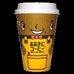 おおきにコーヒー(Mサイズ)
