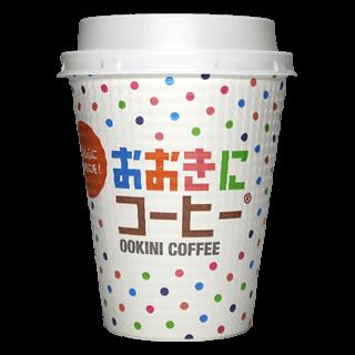 おおきにコーヒー(Sサイズ)