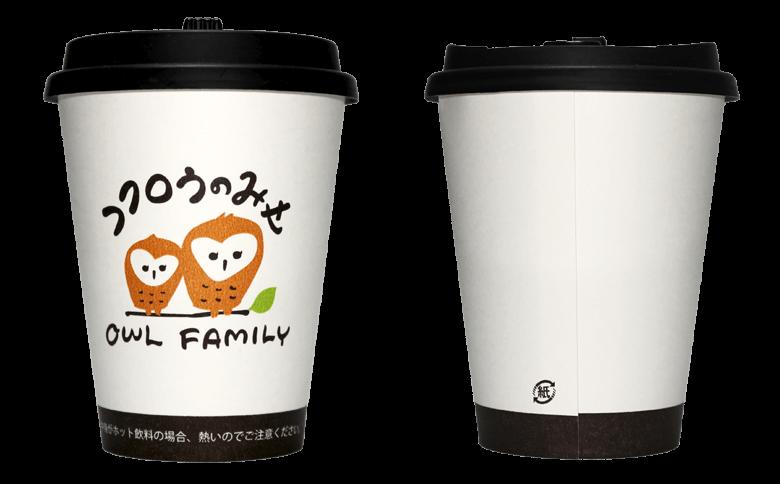 フクロウのみせのテイクアウト用コーヒーカップ