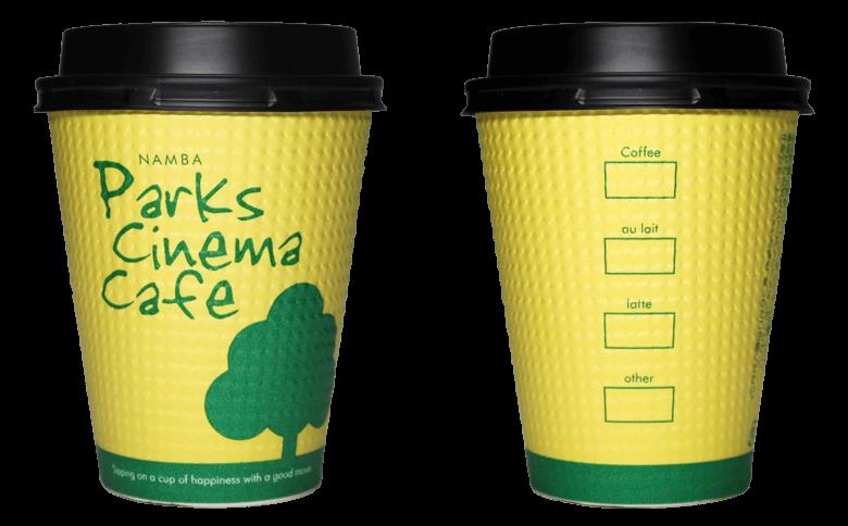 なんばパークスシネマのテイクアウト用コーヒーカップ