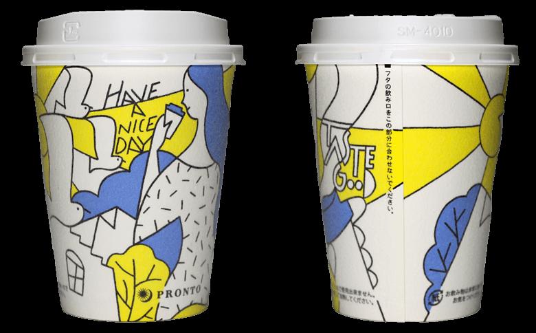 PRONTO あさのラテ(芦野 公平デザイン)のテイクアウト用コーヒーカップ