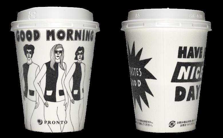 PRONTO あさのラテ(宮田翔デザイン)のテイクアウト用コーヒーカップ