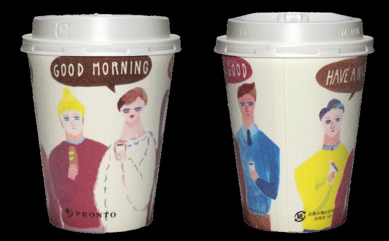 PRONTO あさのラテ(関川恵デザイン)のテイクアウト用コーヒーカップ