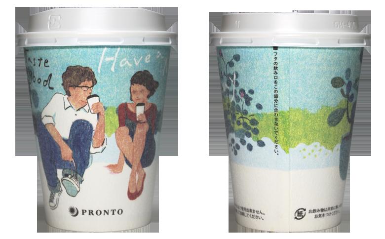 PRONTO あさのラテ(原倫子デザイン)のテイクアウト用コーヒーカップ