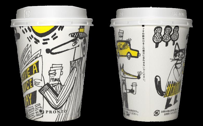 PRONTO あさのラテ(yamyamデザイン)のテイクアウト用コーヒーカップ