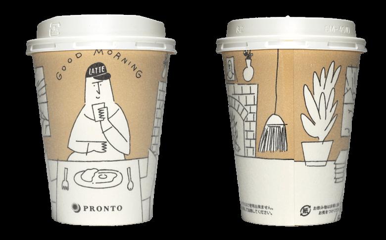 PRONTO あさのラテ(長場雄デザイン)のテイクアウト用コーヒーカップ