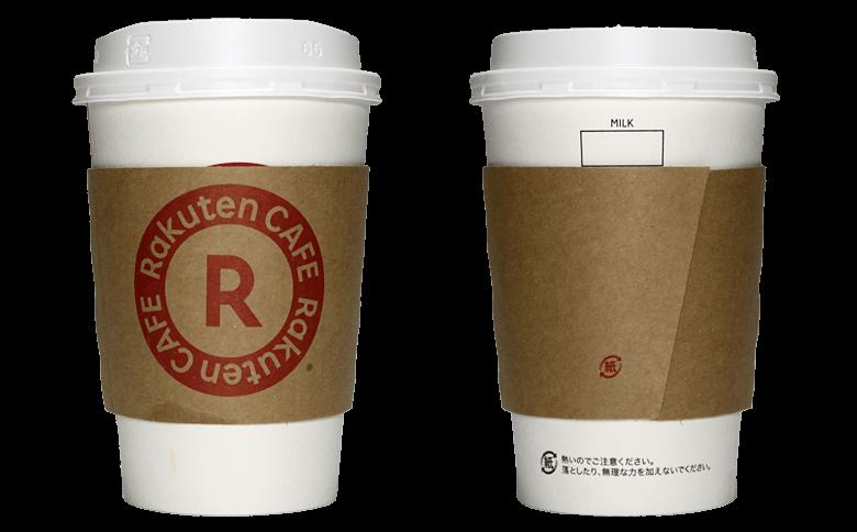 Rakuten CAFE(楽天カフェ)のテイクアウト用コーヒーカップ