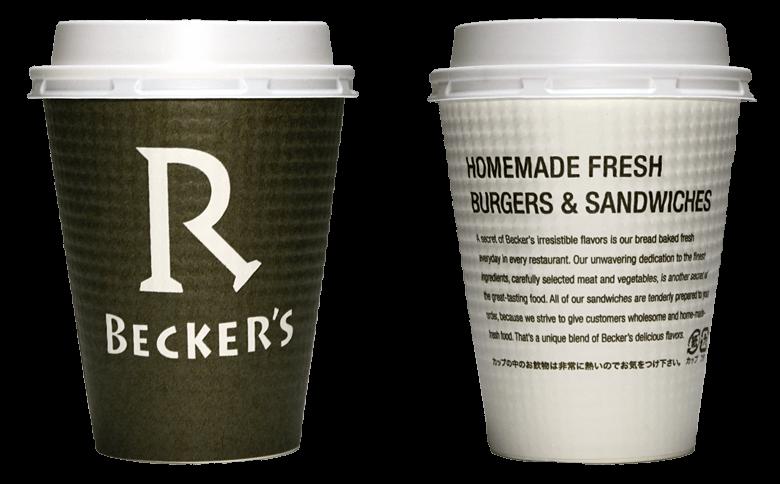 R・Beckers(アール ベッカーズ)のテイクアウト用コーヒーカップ