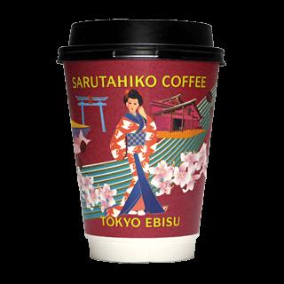 猿田彦珈琲 赤バージョン(さるたひこコーヒー)