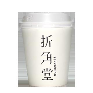 折角堂(せっかくどう)