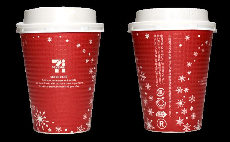 セブンイレブン セブンカフェ 2016年クリスマス限定(レッド)のテイクアウト用コーヒーカップ