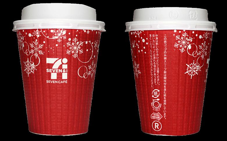 セブンイレブン セブンカフェ 2018年冬限定(レッド)のテイクアウト用コーヒーカップ