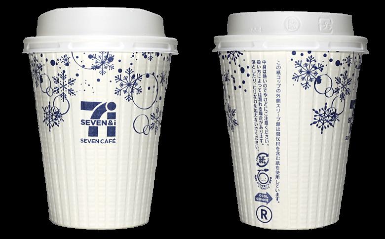 セブンイレブン セブンカフェ 2018年冬限定(白×赤)のテイクアウト用コーヒーカップ