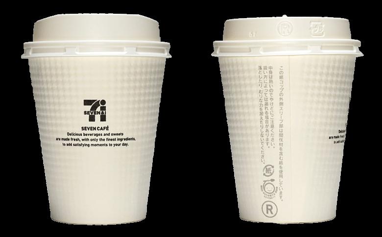 セブンイレブン セブンカフェのテイクアウト用コーヒーカップ