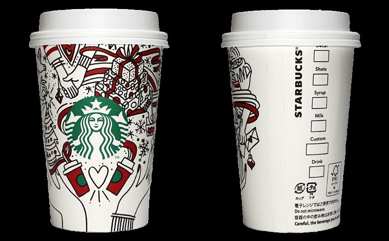Starbucks Coffee 2017年ホリデーシーズン限定のテイクアウト用コーヒーカップ