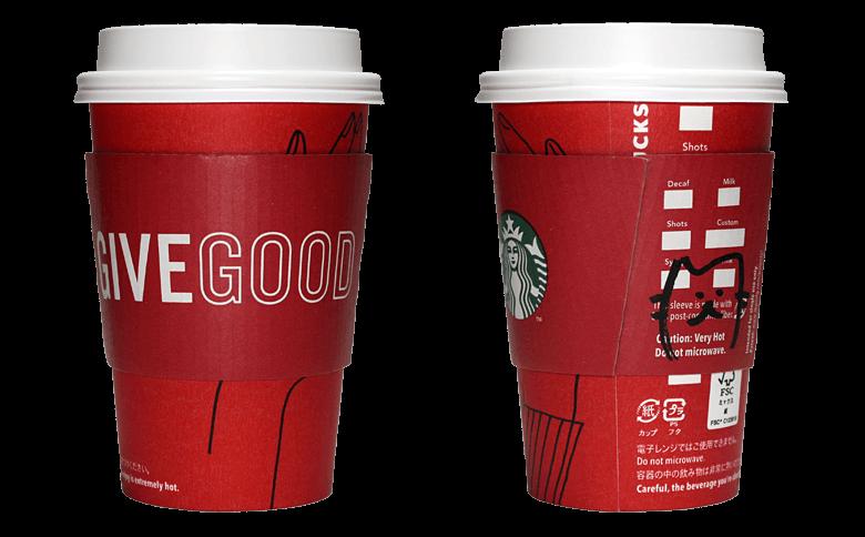 Starbucks Coffee 2017年ホリデーシーズン限定 レッドカップのテイクアウト用コーヒーカップ