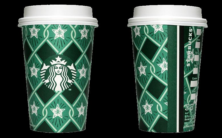 Starbucks Coffee 2018年ホリデーシーズン限定 ノーティカルスターガイルのテイクアウト用コーヒーカップ