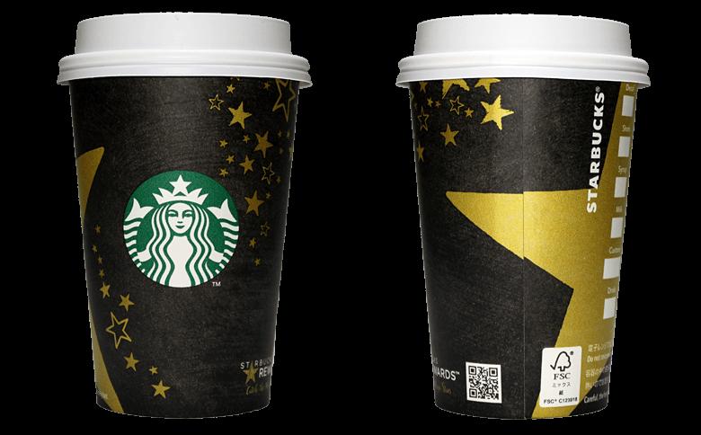 Starbucks Rewards(スターバックス リワード)のテイクアウト用コーヒーカップ