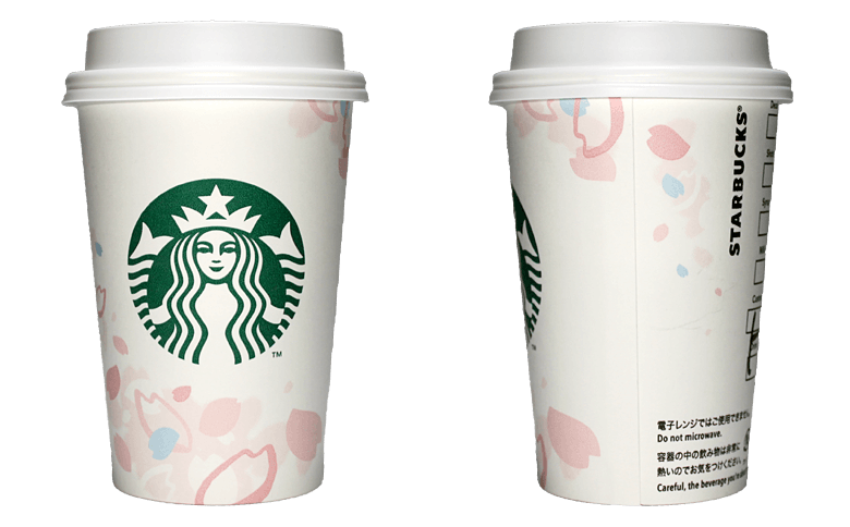 Starbucks Coffee 2017