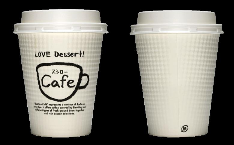 スシロー(スシローCafe)のテイクアウト用コーヒーカップ