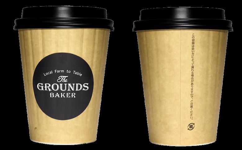THE GROUNDS BAKER(ザ・グラウンズベイカー)のテイクアウト用コーヒーカップ